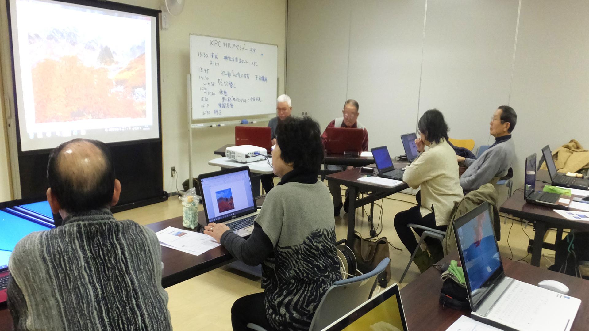 kpc 神戸パソコンクラブ センターグループ紹介 生活創造活動支援サイト ひとコトバンク